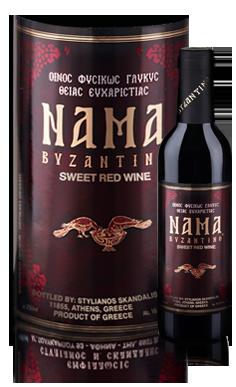 Вино за причастие NAMA